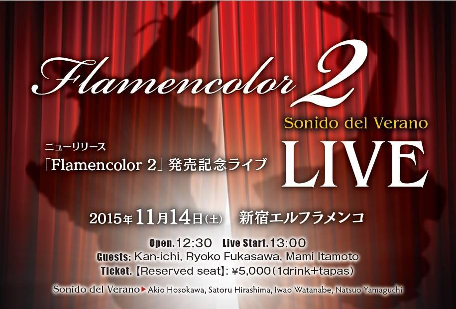 Flamencolor 2発売記念ライブ 表